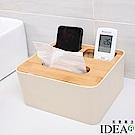 IDEA-竹面收納面紙盒
