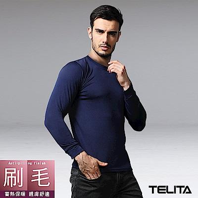 型男刷毛蓄熱保暖長袖圓領休閒T-藍TELITA