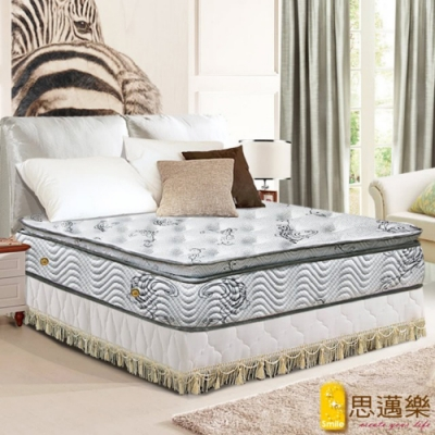 smile思邁樂 黃金睡眠五段式舒柔布正三線乳膠獨立筒床墊5X6.2尺