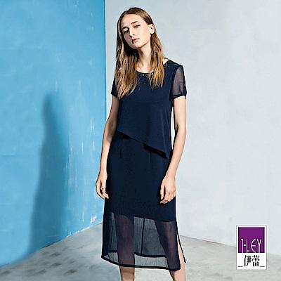 ILEY伊蕾 時尚感層次剪裁長版洋裝(藍)