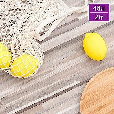 樂嫚妮 奈米銀負離子/超耐磨塑膠PVC仿木紋DIY地板貼/48片二坪-瓦埃勒木紋-台灣