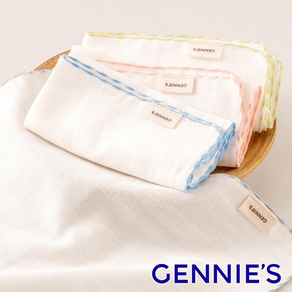 Gennies奇妮-純棉寶寶紗布巾-3條入(BE54)