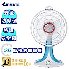 AIRMATE艾美特12吋DC節能桌扇FD3035M