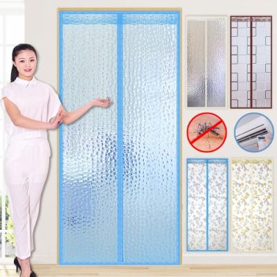 (贈捕蚊器) EZlife 防冷氣外洩防蚊魔術貼門簾
