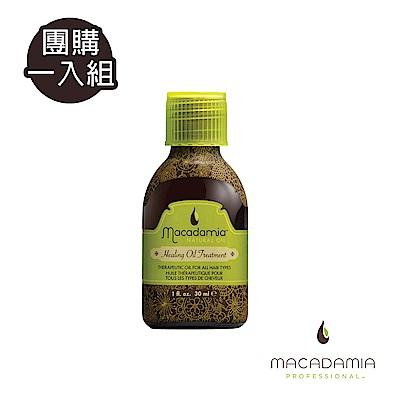 (母親節限定)Macadamia瑪卡奇蹟油 精粹瑪卡奇蹟油30ml-超值1入