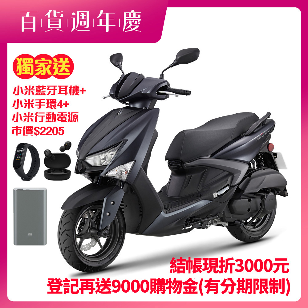 YAMAHA山葉機車 新勁戰125-7期雙碟-UBS版-2020年