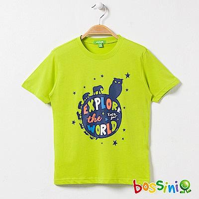 bossini男童-印花短袖T恤19蘋果綠