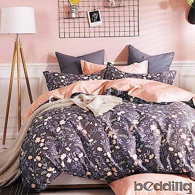 BEDDING-100%棉加大雙人鋪棉床包兩用被套四件組-曼妮