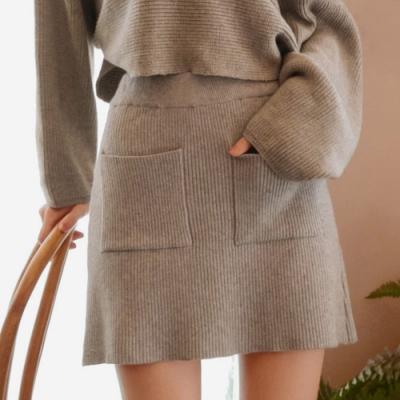 AIR SPACE 雙口袋造型羅紋短裙(花灰)