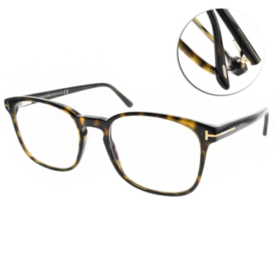 TOM FORD眼鏡 簡約質感款/琥珀棕 #TF5605B 052