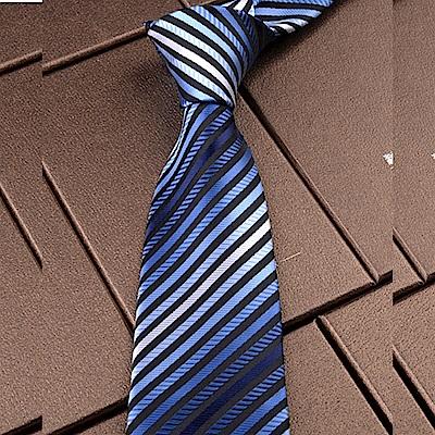 拉福   領帶8cm寬版藍彩領帶手打領帶