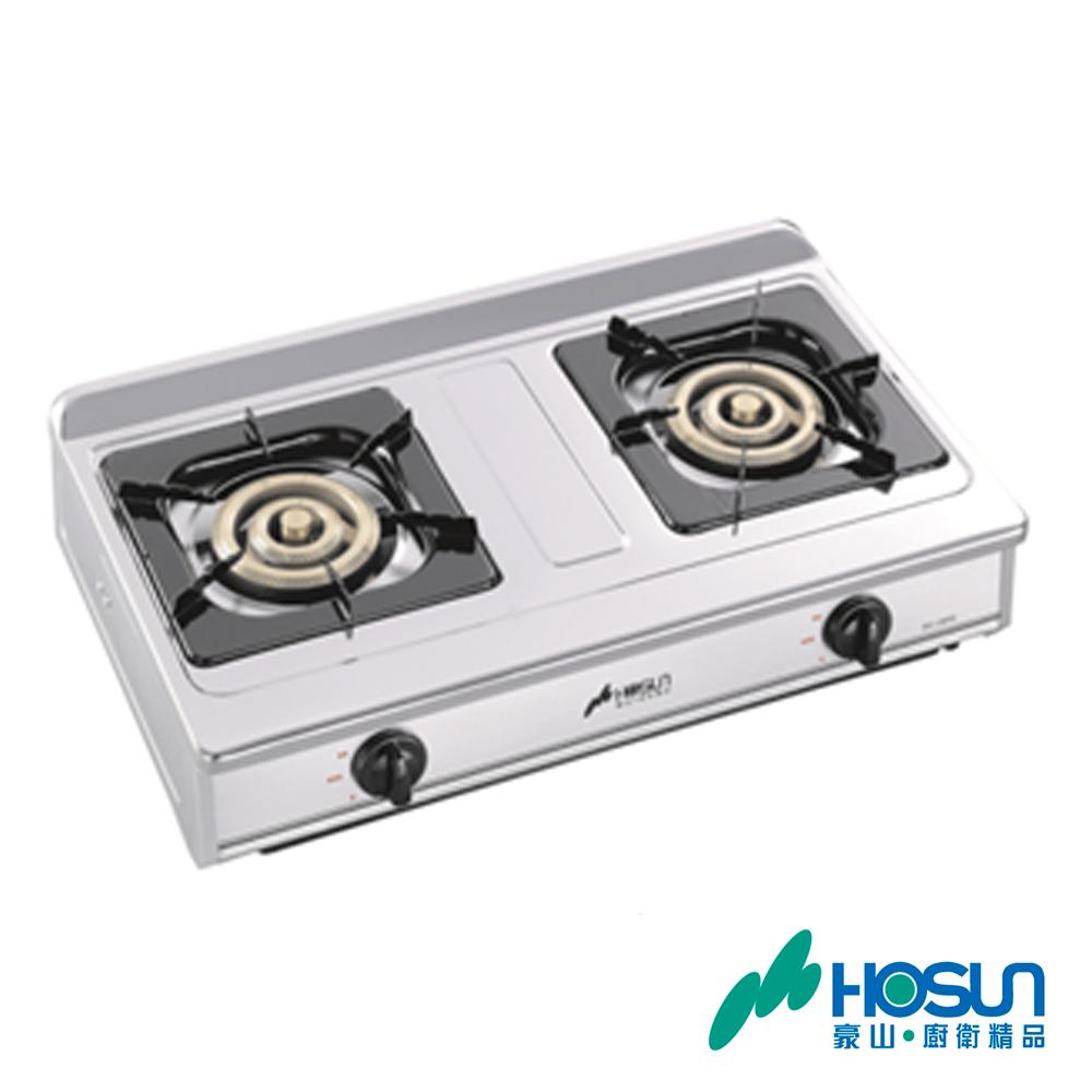 【自助價不含安裝】豪山 HOSUN 不鏽鋼 瓦斯台爐 SC-2050