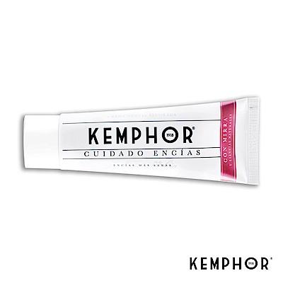 KEMPHOR西班牙原裝進口1918經典護齦牙膏-玫瑰金75ml