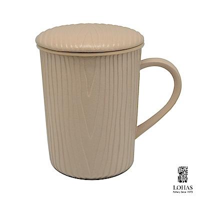陸寶LohasPottery 森活蓋杯375ml 蒙布朗色(一杯一蓋一茶格)