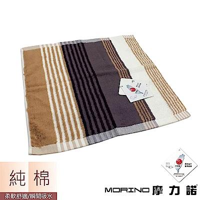 MORINO摩力諾 純棉彩條緹花方巾/手帕- 深紫紋
