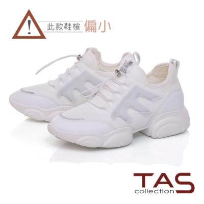 TAS異材質拼接抽繩休閒鞋-氣質白