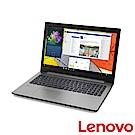 Lenovo IdeaPad 15吋效能筆電(i5-8250U/4G/MX150)