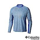 Columbia哥倫比亞男款-鈦50涼感快排抗曬長袖上衣-藍色UAE06810