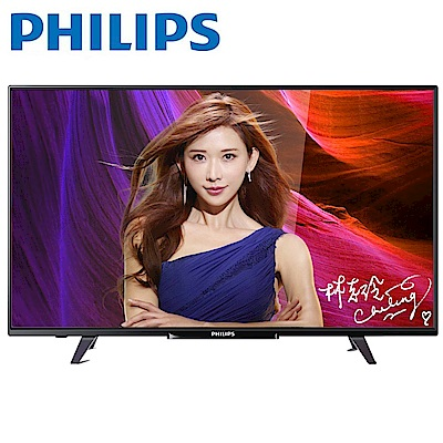 PHILIPS飛利浦 43吋 LED液晶顯示器+視訊盒(43PFH5200)