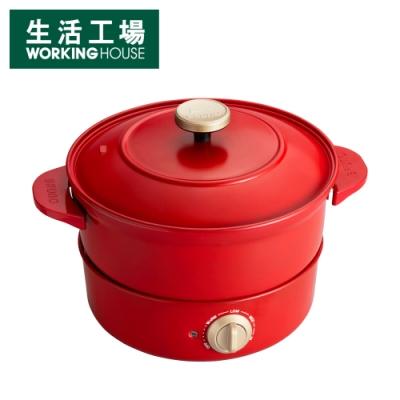 【生活工場】*BRUNO 萬能調理鍋-紅BOE029-RD