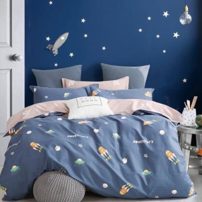 (贈口罩套2入組)La Lune台灣製精梳棉被套床包組 單/雙/大均價