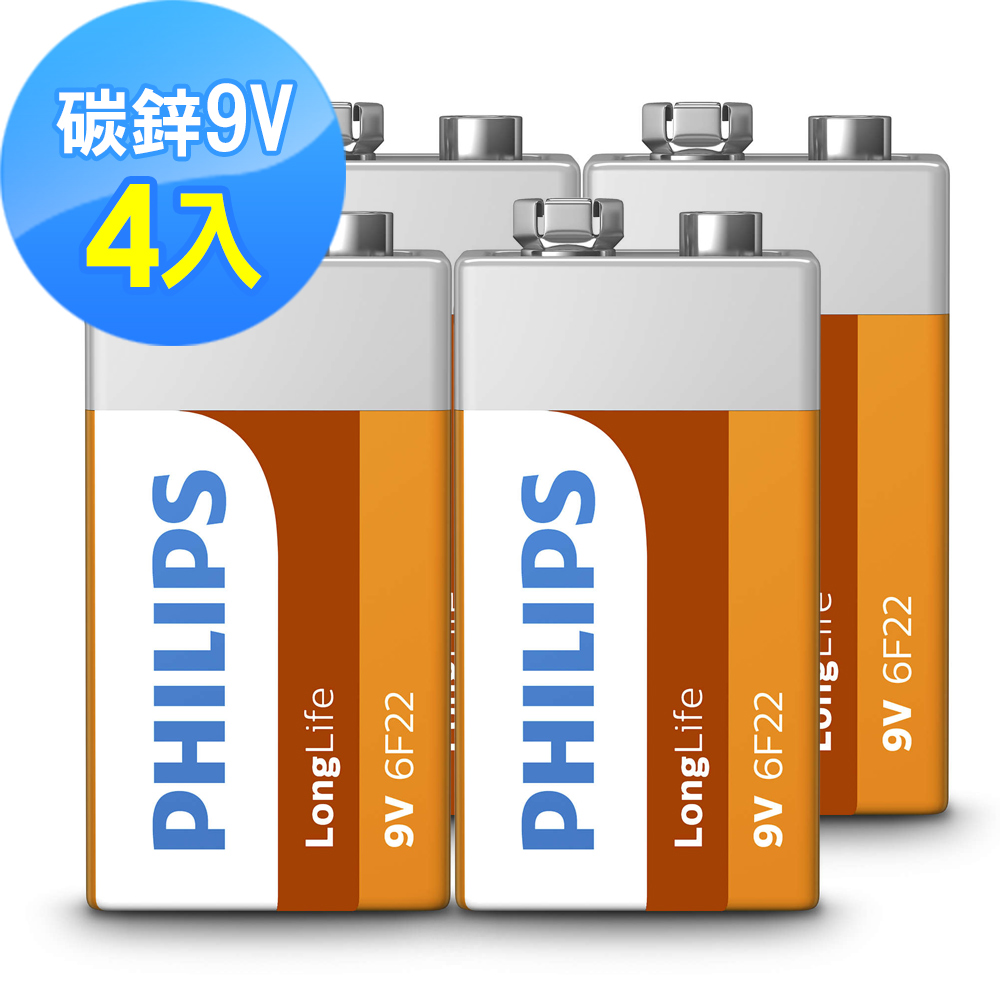【PHILIPS飛利浦】9V碳鋅電池 ( 4顆 )