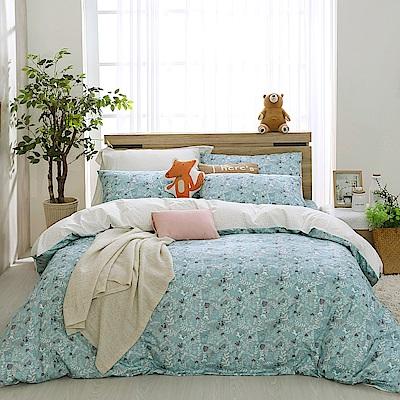 鴻宇 100%精梳棉 狐狸樂園 雙人四件式兩用被套床包組