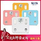 日本 TANITA 九合一體組成計 BC-565 (四色任選) (快速到貨)