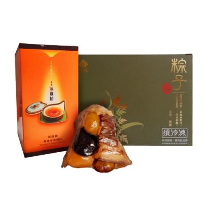 珍苑‧家傳原味肉粽5顆+珍苑蒸雞精7入