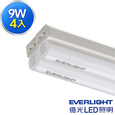 Everlight億光 T5 9W 2呎支架燈/層板燈 間接照明(白光4入)