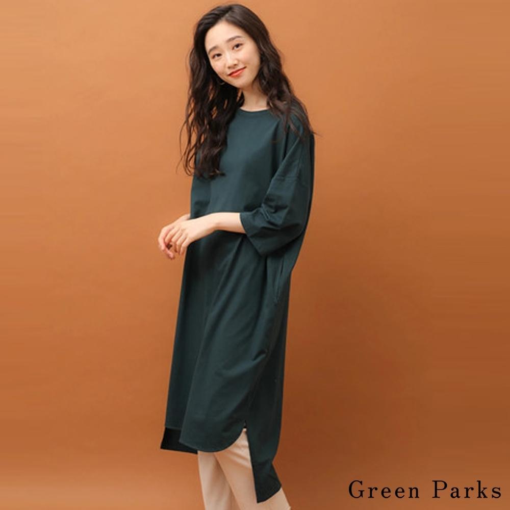 Green Parks 落肩7分袖素面連身洋裝