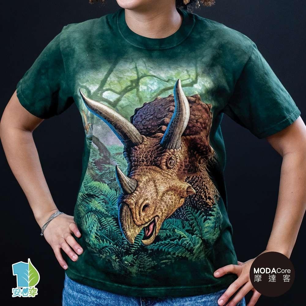 摩達客-美國進口The Mountain 叢林祕境三角龍 純棉環保藝術中性短袖T恤