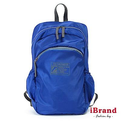 iBrand後背包 輕盈漾彩雙層可收納尼龍後背包-藍色