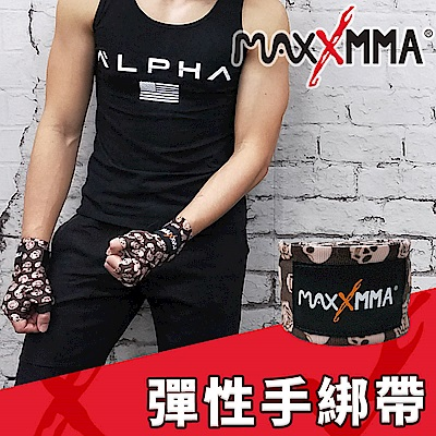 MaxxMMA 彈性手綁帶(玫瑰骷髏3m)一雙/ 散打/搏擊/MMA/格鬥/拳擊/綁手帶
