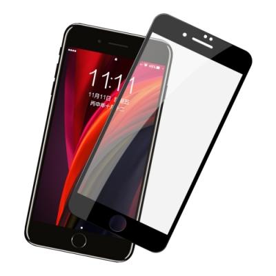 iPhone SE 2020 SE2 9D 9H鋼化玻璃膜 手機 保護貼 9D 黑x1 ( iPhoneSE2020保護貼 SE2020保護貼 iPhoneSE2020 SE2020 )
