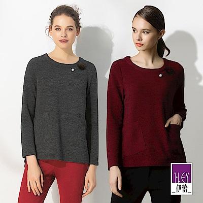 ILEY伊蕾 口袋造型花紗感針織布上衣(灰/紅)