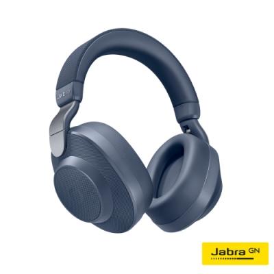 JABRA Elite 85H 智能自動調節降噪藍牙耳機