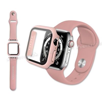 全包覆 Apple Watch Series SE/6/5/4 (44mm) 9H鋼化玻璃貼+錶殼+環保矽膠錶帶(粉砂)