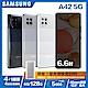 Samsung Galaxy A42 A426_6GB/128GB-(5G) 6.6吋智慧型手機 product thumbnail 1