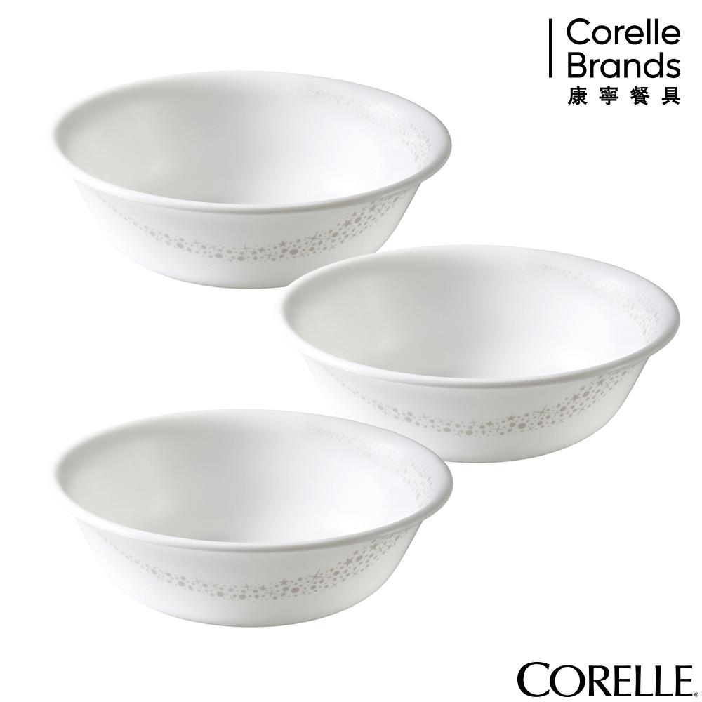 CORELLE康寧 璀璨星河3件式500ml湯碗組
