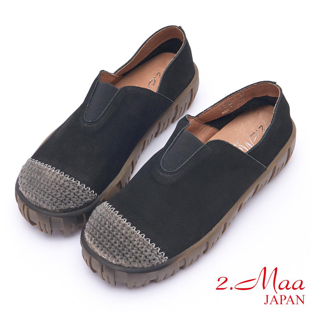 2.Maa 復古設計磨砂牛皮毛線頭厚底包鞋 - 黑