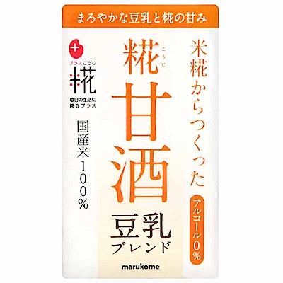 marukome 無酒精豆乳風味米麴飲料(125ml)