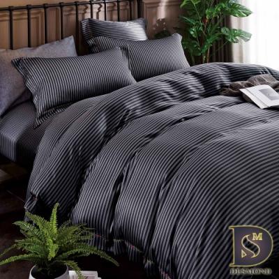 岱思夢 加高天絲床罩六件組 特大6x7尺 西舍-黑