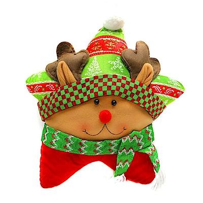 摩達客 超萌聖誕快樂五角星抱枕-圍巾麋鹿YS-CTD018005