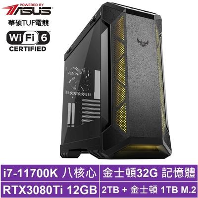 華碩Z590平台[伏羲領主]i7八核RTX3080Ti獨顯電玩機