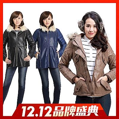 時時樂限定-BOBSON-女款麂皮棉外套-3款任選