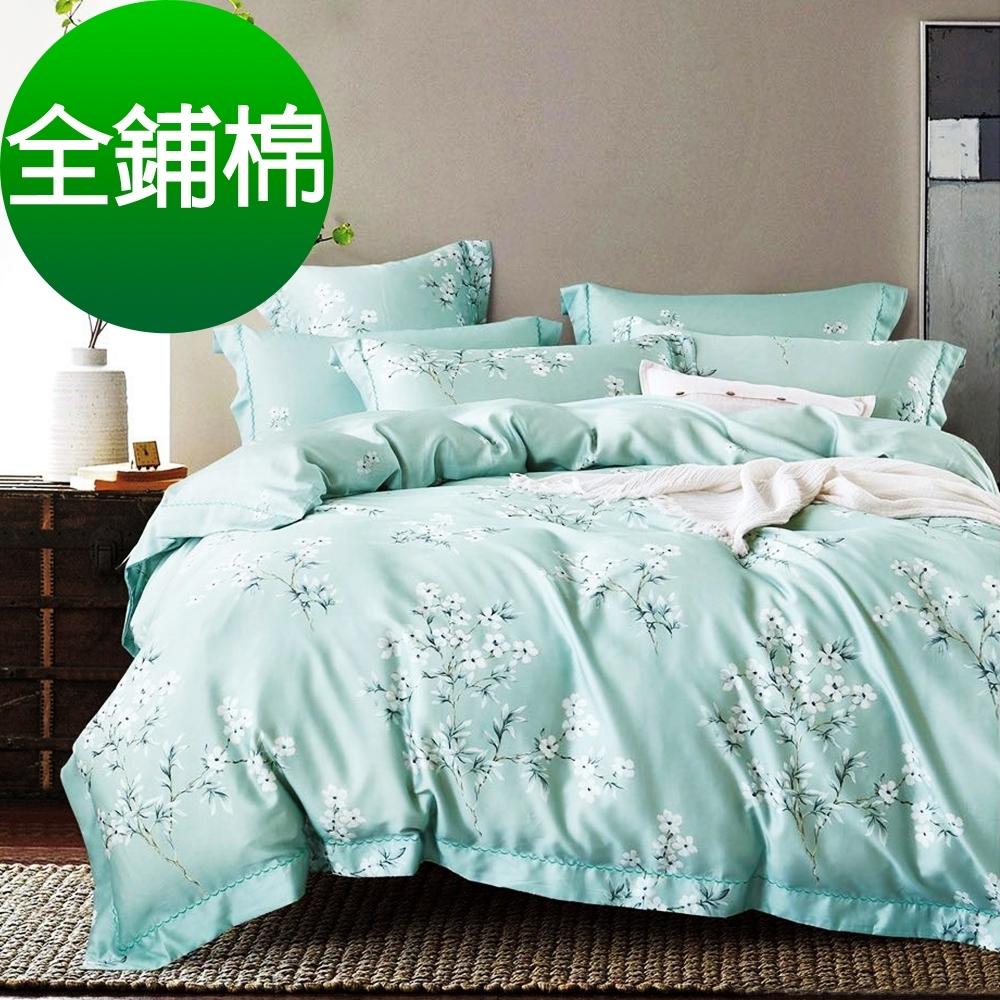 Saint Rose 花語露 雙人 頂級精緻 100%純天絲全鋪棉床包兩用被套四件組