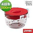 美國康寧 Pyrex耐熱玻璃 含蓋式量杯2000ml