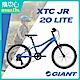 GIANT XTC JR 20 LITE 青少年越野車 product thumbnail 1