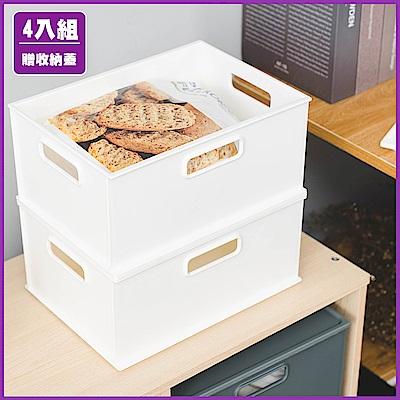 樂嫚妮 堆疊/收納整理箱/收納盒/收納置物箱-4入含一蓋-白